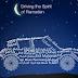 Ramadan Kareem- Defensive driving in Ramadan