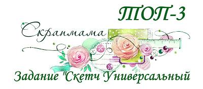"""Ежедневник """"Вкусненький"""""""