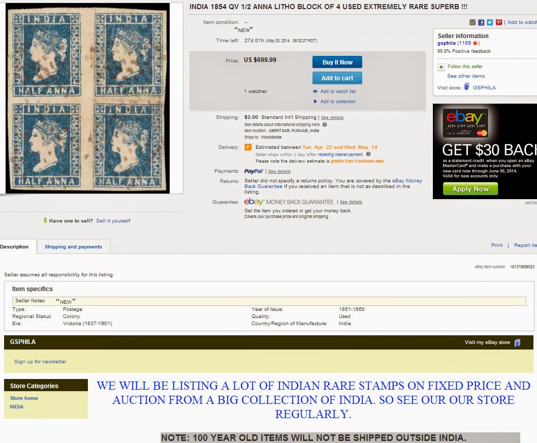 GANDHI STAMPS CLUB: 1854 QV Queen Victoria India Litho stamps ...