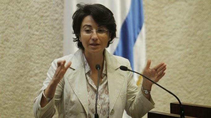 Partidos árabes concorrerão juntos  primeira vez em Israel