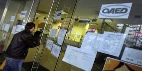 Ο ΟΑΕΔ έδωσε κατά λάθος δώρο Χριστουγέννων σε άνεργους και τώρα το ζητάει πίσω!