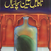 Naqabal E Yaqeen Sachayian - Amazing Stories Book in Urdu