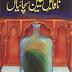 Naqabal E Yaqeen Sachayian - Amazing Stories Book in Urdu