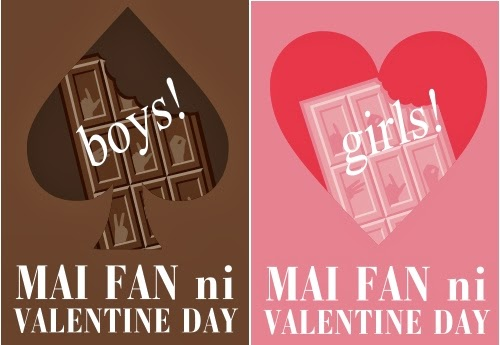 MAI FAN ni VALENTINE DAY