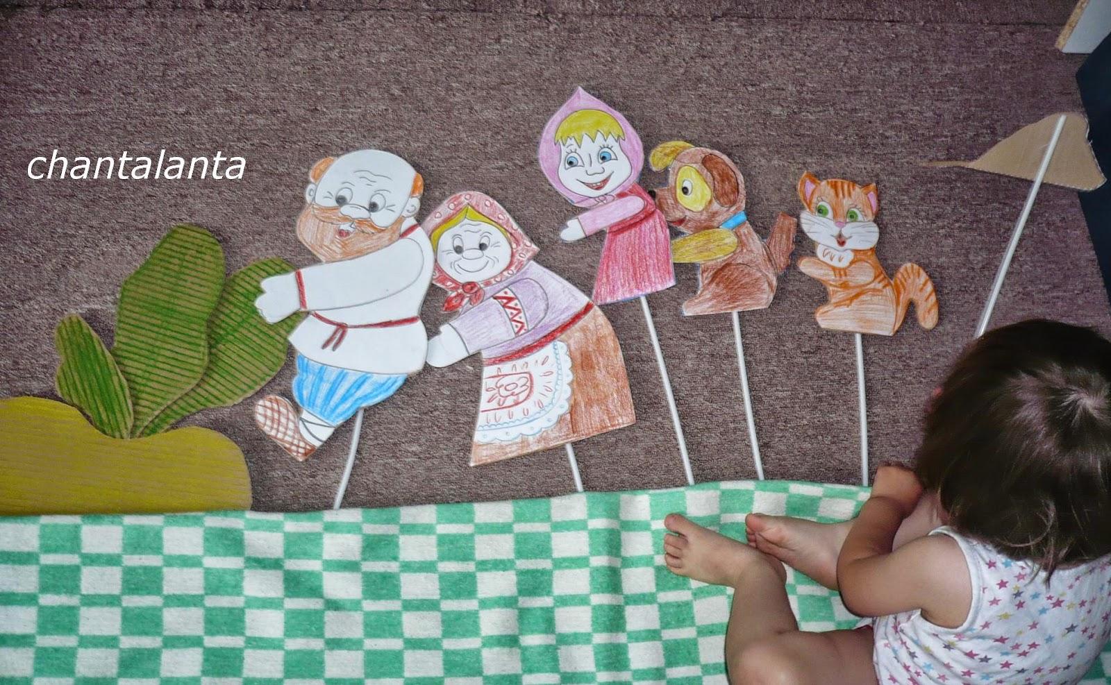 Кукольный театр : изготовление своими руками 95
