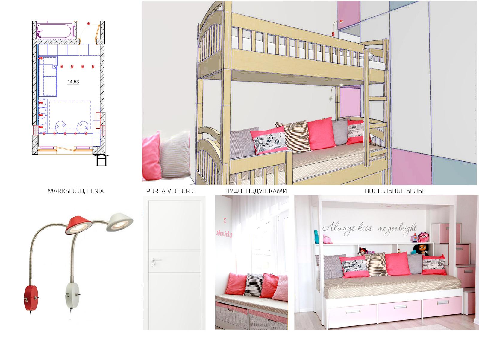 Двухэтажная кровать Карина