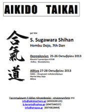 Aikido Taikai Greece with Shigeru Sugawara Shihan