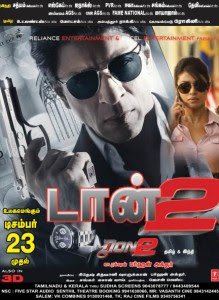 Don 2 (2011) - Tamil Movie