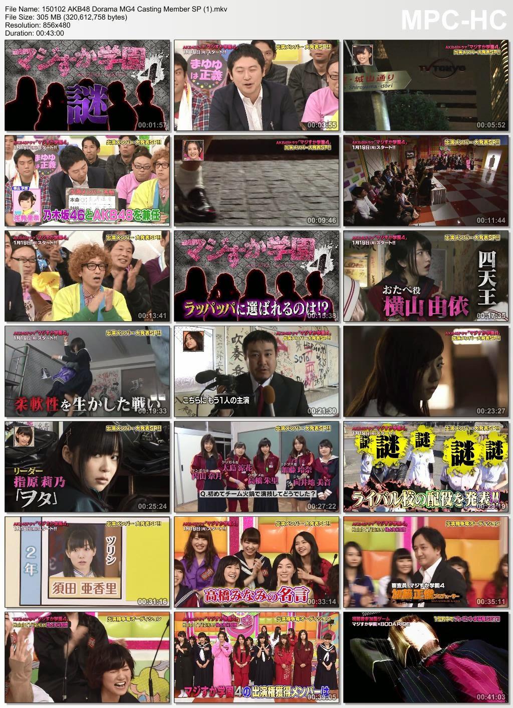 Download J-Drama Majisuka Gakuen Season 4 2015