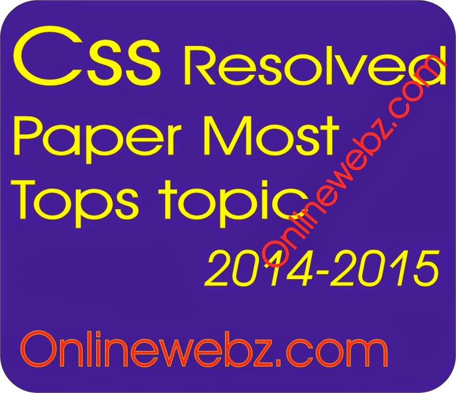 essay notes for css