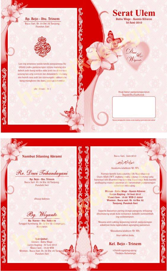 Undangan Pernikahan Ekonomis 16