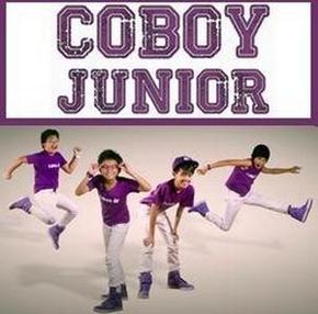 Coboy Junior Jendral Kancil