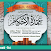 [AUDIO] Al-Ustadz Abdul Haq - Pembahasan Kitab Umdatul Ahkam