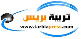 تربية بريس | tarbiapress