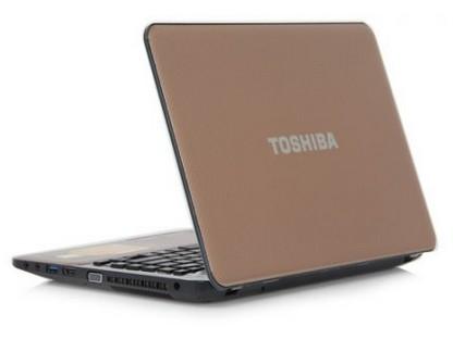 Harga Laptop Toshiba Core i3 Series Terbaru