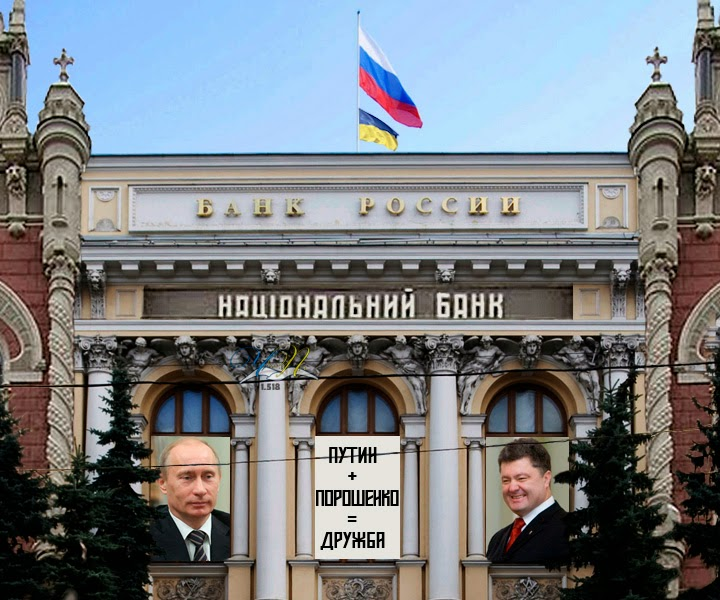 Гонтарева не пришла на заседание финансового комитета ВР - Цензор.НЕТ 6243