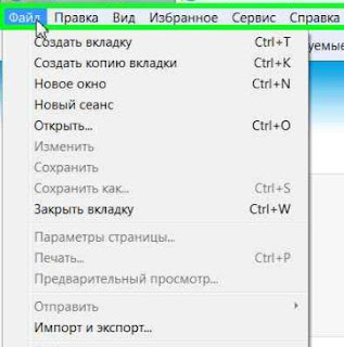 Сочетания клавишь со значком Windows