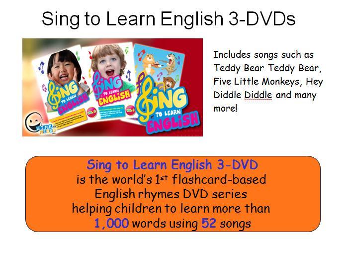 English Singsing - YouTube
