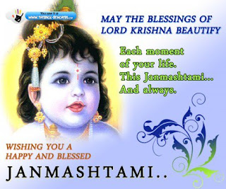 Happy Lord Krishna Janmashtami