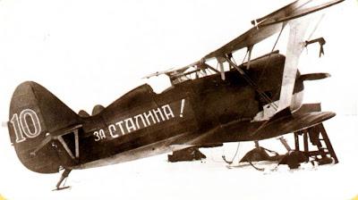 «За Сталина!»