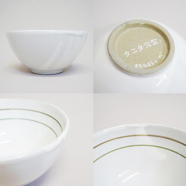 タニタ食堂のお茶碗