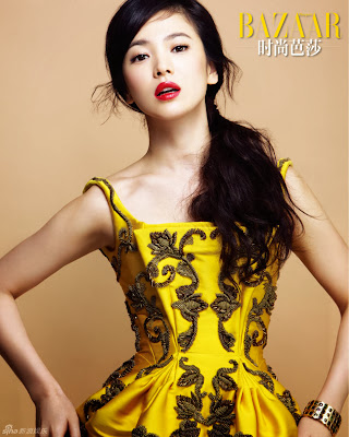 Song Hye Kyo - Harper's Bazaar Magazine October Issue 2013