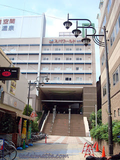 Spa World Entrance from Shinsekai, Osaka