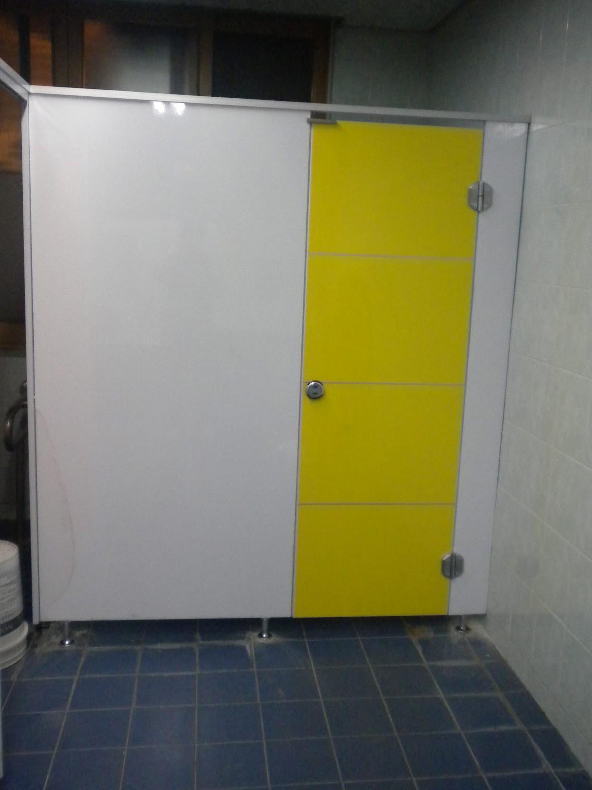 고려큐비클: (안산 장애인복지관)장애인 화장실칸막이 큐비클 ...