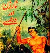 http://books.google.com.pk/books?id=d59XAgAAQBAJ&lpg=PA1&pg=PA1#v=onepage&q&f=false