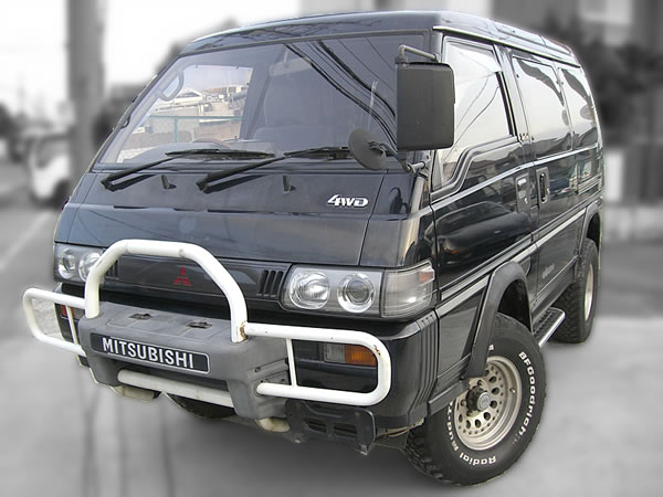 Mitsubishi L300 Delica Service Manual Owners And Service