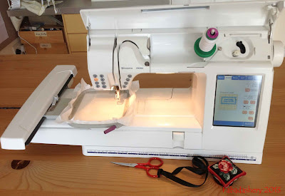 Husqvarna Designer 1 Embroidery Machine, embroidery hoop