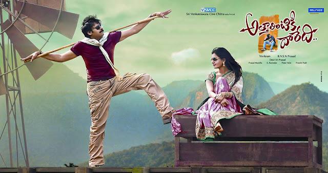 Attharintiki Daaredhi Telugu Movie HD Wallpapers (4)