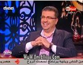 - برنامج واحد من الناس مع عمرو الليثى حلقة الجمعه  17-10-2014