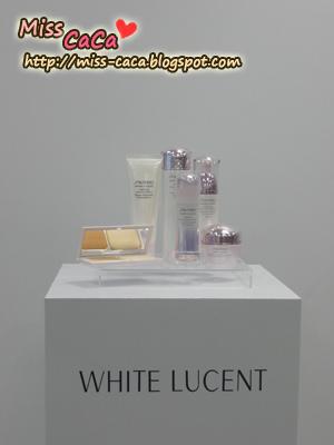 【活動文】CaCa是最地球幸運的。SHISEIDO WHITE LUCENT美透白之體驗聚! ...