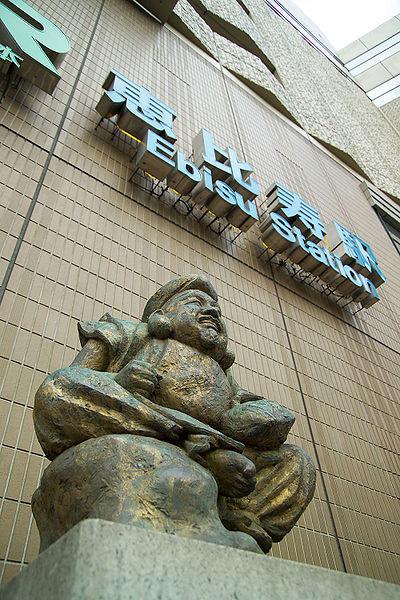 Statue of Ebisu, Ebisu Station, Tokyo