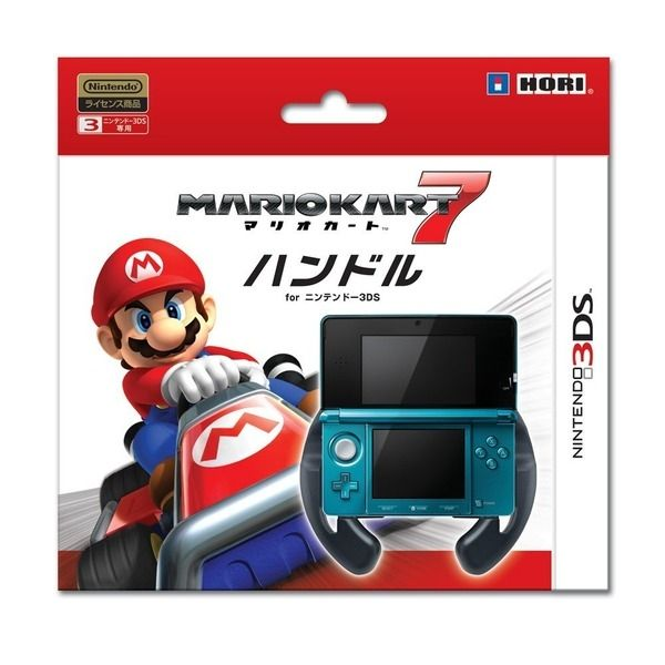 Mario Racing Wheel Nintendo Bundle 3ds