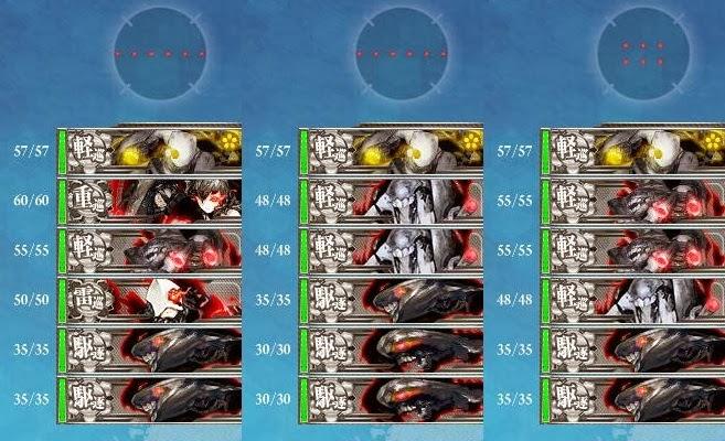 3-3-A 敵編成陣形
