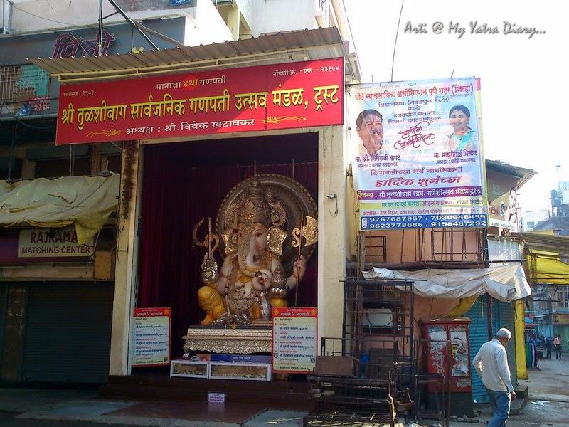 Tulsibaug sarvajanik ganesh utsav mandal trust, Pune