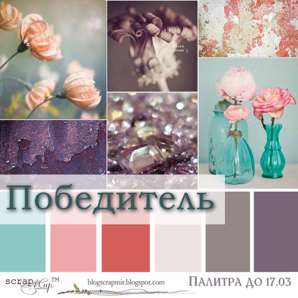 """Альбом """"Sweet Lavender"""""""