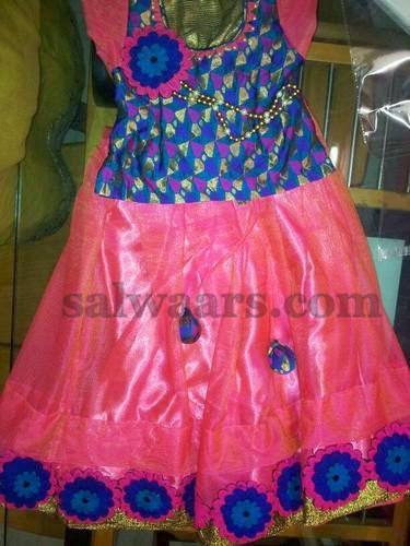 Baby Pink Rose Work Skirt