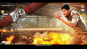 Mahesh Babu Aagadu wallpapers-thumbnail-2