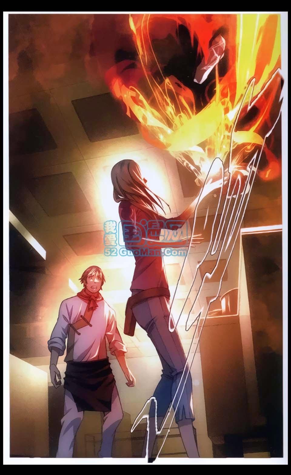 Băng hỏa ma trù trang 13