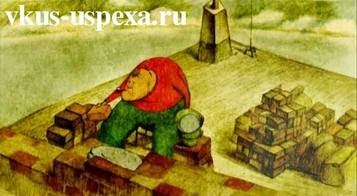 Психологический взгляд на мультфильм со смыслом Дом из маленьких кубиков