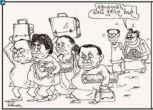 How the affects of Mahinda's Bodhi Poojas' took full toll (Weekend cartoons 25 in number)