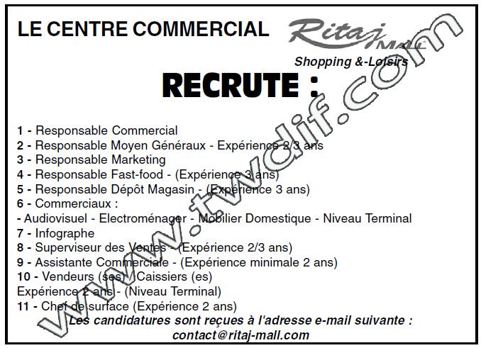 عروض توظيف في الشركات الخاصة بتاريخ  29. 30. 31. 27 أوت 2015 03