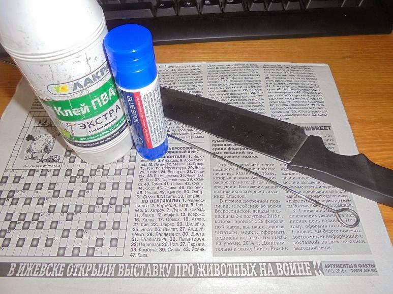 материалы для плетения из газет