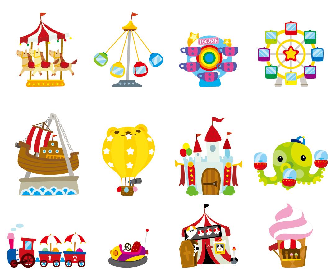 遊園地の乗り物クリップアート cute cartoon icon playground イラスト素材