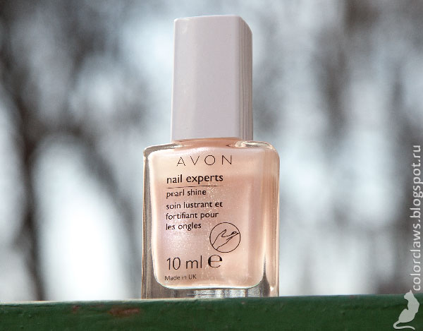 Avon Pearl Shine Sheer Peach