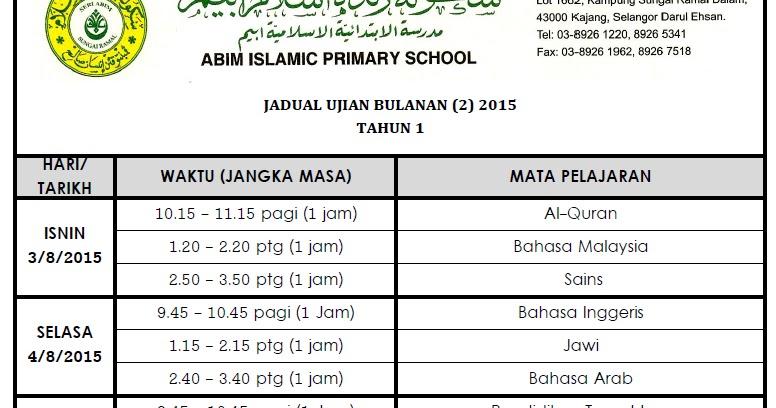 Hubungi Kami Sekolah Rendah Islam Download | Search