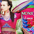 Monsoon Lawn Collection 2014-2015 | Monsoon Lawn 2014 Vol-1 By Al Zohaib